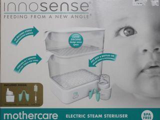 Vidio!Стерилизатор-Sterilizator для бутылочек!уничтожает 99,9 % вредных микр.nou in cutie electrik