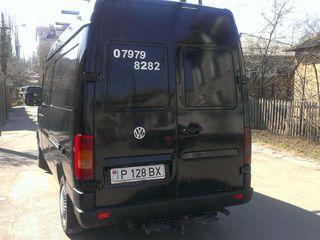 Echipa  gruzoperevozki va saluta calduros si vine in intimpinarea necesitatilor Dvs. transportul