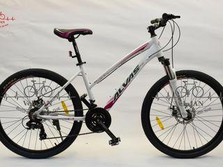 Biciclete din aluminiu cu complectația shimano!