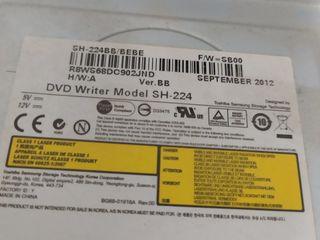 продам dvd привод рабочий