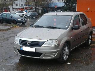 Arenda auto Chisinau. Cele mai mici preturi ! Livrare  24/24 250l /zi