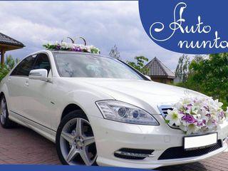 Chirie cu sofer Mercedes S-class lux pentru Nunta ta!!!