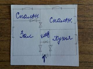 Продам 3-х комнатную квартиру в г.Яргара Леовского района есть подвал и 2 сарая