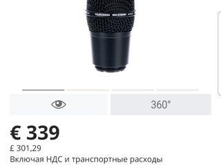 Telefunken m 80