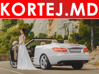Кабрио, лимузины, бизнес класс, внедорожники, карета - более 250 авто для торжеств!