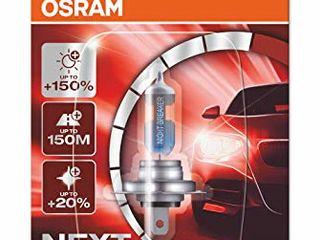 Lampi osram night breaker laser +130% +150% - h1, h4, h7, h8, h11, hb3, hb4