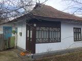 Продаётся дом В центре Унген