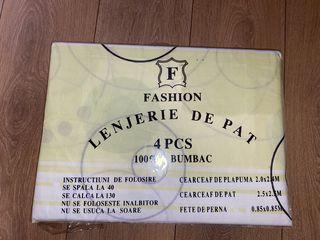 Новое постельное белье, низкие цены!