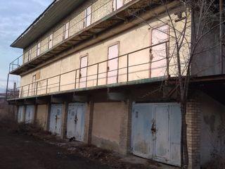 Продается территория 4,5 га. с административными и производственными строениями.
