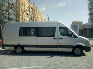 Transport regulat Germania-Moldova