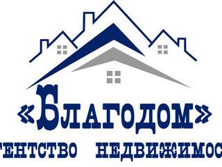 Продается участок, город Тирасполь, район Кировский, возле металлобазы