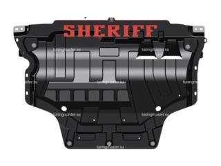 Защита картера Scut motor metal  Covorase Коврики Защита колесных арок (ниш). локеры-подкрылки.,