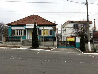 Срочно продается   2 дома и участок
