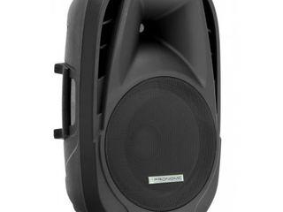 Boxa activa cu MP3 Pronomic PH12A Boxa activa-La cel mai bun pret