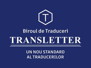 Transletter. Traduceri calitative, legalizare rapidă, aplicarea apostilei, prețuri rezonabile.