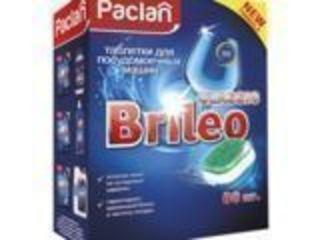 Таблетки для посудомоечных машин 80шт Paclan Brileo Classic tablete pentru mașini de spălat vase