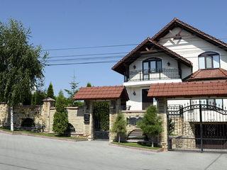 продается дом в Ставчены
