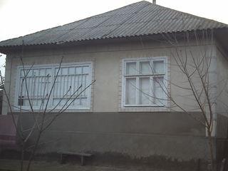Vând casa in stare bună !!! La un cumpărător real mai cedăm...
