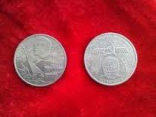 Куплю монеты, медали, ордена, иконы. Cumpar monede, medalii, ordine, icoane