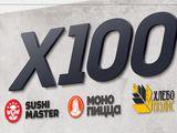 Вы можете стать совладельцем холдинга Х100, купив акции компании