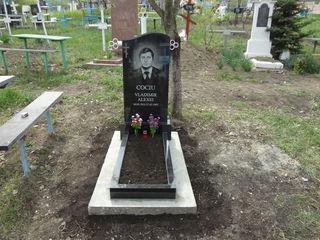 Внимание!!! SRL LiderGranit предлагает самые дешёвые памятники в Молдове.