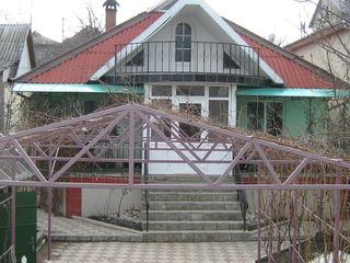 Дом ботаника  70000 евро
