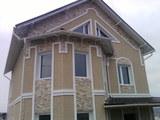 Se vinde casa in Magdacesti
