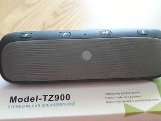 Bluetooth audio sistema pentru automobil