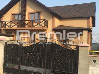 Casa in Bubuieci, foarte spatioasă, 115 mp. reparatie euro - 63 900 euro