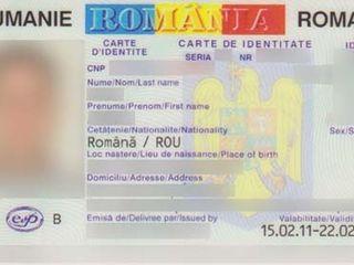 Румынский паспорт, булетин, права - Buletin Romanesc