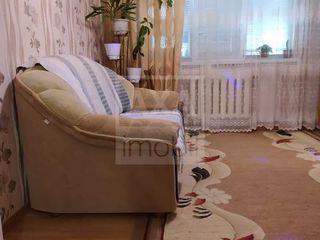 Vânzare apartament  cu 2 camere, Telecentru