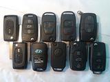 Новые корпуса ключей!Большой выбор!