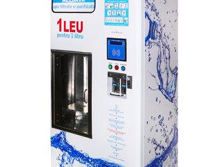 Продается бизнес - сеть вендинг автоматов / Se vinde business - retea de aparate vending