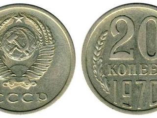 Куплю монеты,медали,ордена СССР и России, антиквариат, иконы. Дорого !
