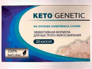 Keto Diet pastile – preț în farmacii, păreri, prospect, forum   radiobelea.ro