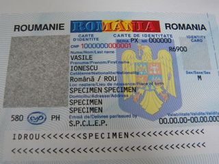 Buletin Roman urgent. rapid si ieftin, plecari in Iasi, Vaslui, Bucuresti fiecare zi !