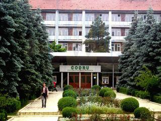 Продаётся квартира на територии санатория,Кодру