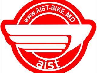 Белорусские велосипеды AIST в ассортименте