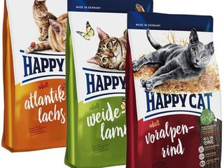 Корм для кошек Happy Cat! С доставкой!