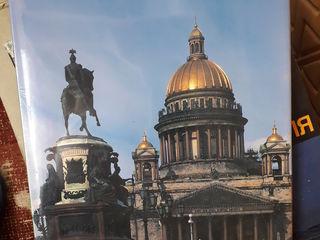Saint Petersburg / Санкт-Петербург (на английском языке)