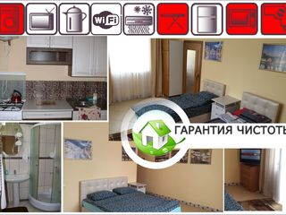 1-комнатная квартира (посуточно) 350 lei