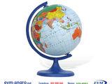 Глобус диаметром   11 см политический и географический
