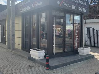 Magazin în chirie (аренда)