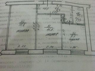 2-комнатная квартира, район Центр, под нежилой фонд