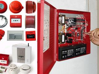 Ремонт и обслуживание пожарной сигнализации