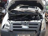 Ford tranzit 2.2 tdci