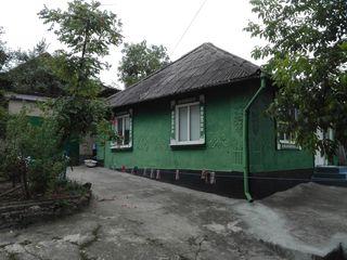 Se vinde casă de locuit!!!