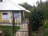 Se vinde casă în Zastînca