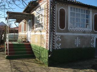 Внимание дом в Яловенах на 9 сотках земли