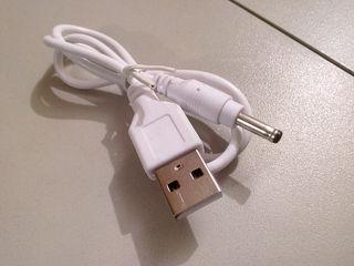 Кабель для питания USB HUB ов